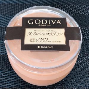Uchi Cafe' × GODIVA ダブルショコラプリン