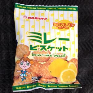 ミレービスケット レモン風味