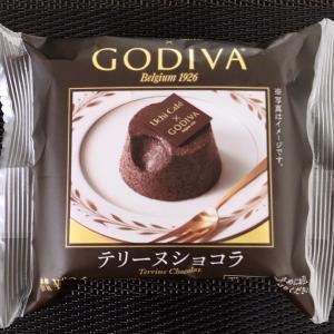 Uchi Cafe' × GODIVA テリーヌショコラ