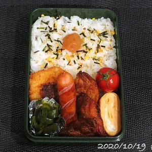高校生男子のお弁当 2020.10③