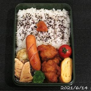 高校生男子のお弁当 2021.06③