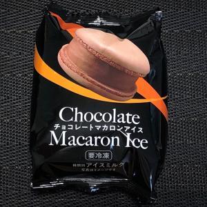 赤城乳業 チョコレートマカロンアイス