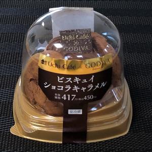 ローソン Uchi Cafe' × GODIVA ビスキュイ ショコラキャラメル