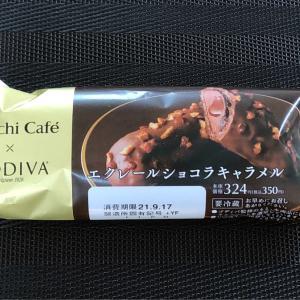 ローソン Uchi Cafe' × GODIVA エクレールショコラキャラメル