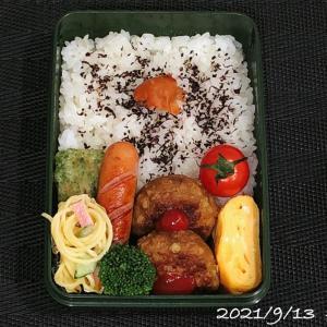 高校生男子のお弁当 2021.09③