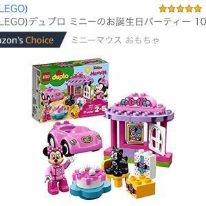 LEGOデビュー