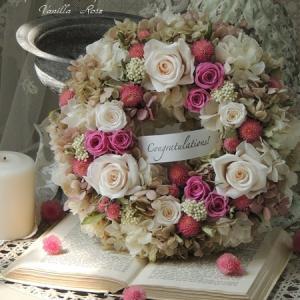 #結婚祝いのプリザーブドリース
