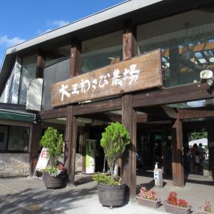 9月~その2~『2泊3日の長野・新潟車中泊旅』