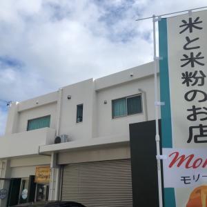 米粉のシフォンケーキ屋さん