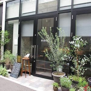 茗荷谷 フランス料理店 シバキ