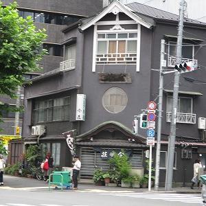 神田神保町 今荘