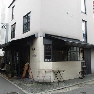 三軒茶屋 ビストロ リゾ