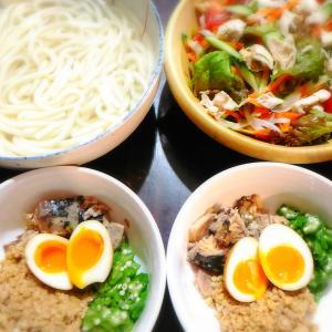 山形県民飯