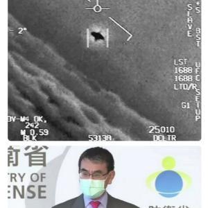 【防衛相UFO遭遇時の手順定める+ガーデニング+新生地球の創造にて~♪】