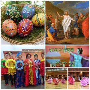 【㊗️復活祭!イースター+東京オリンピック!池江選手出場+コンサート!リハーサルにて~♪】