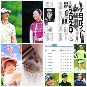 【女子ゴルフ・緊急募集・プレゼント・ハリポタ君とママにて~♪】