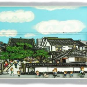 鳥取・養源寺で展示会イベント