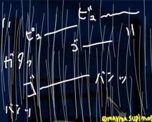 台風19号・停電と断水!