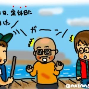 三戸漁港で浮気ニャンズ