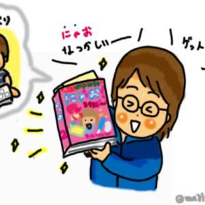 付録雑誌、感謝(^^)v