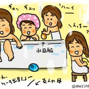 思い出のお風呂の空間