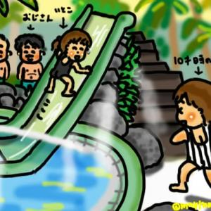 おうちでジャングル風呂の作り方