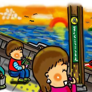 こころの絵カードの世界・江ノ電より