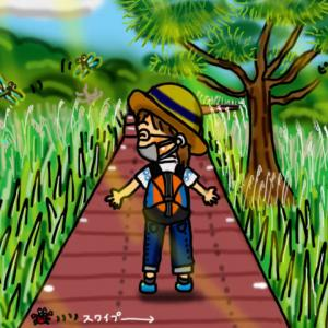 小網代の森トレッキング