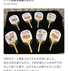 SOMPOケア ラヴィーレ 武蔵境  「アート教室」