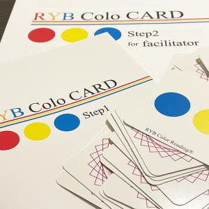 「RYB Colo CARD」の開講やセッションについての記事紹介します