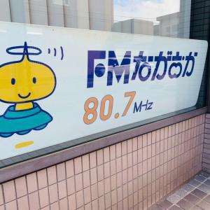 FMながおかにTomochika890(やっくん)登場