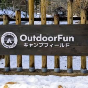 雪中キャンプ(アウトドアファンキャンプフィールド)