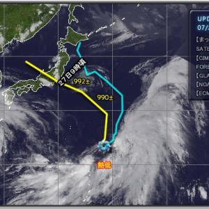 台風8号 予想進路【NOAA・ECMWF】2021/07/23