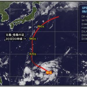 台風15号 予想進路【NOAA・ECMWF】2021/09/23
