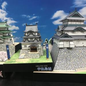 和歌山城天守の大きさ