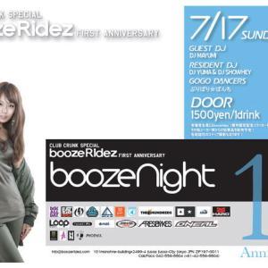 "Boozeridez 1st Anniversary""BOOZE NIGHT"""