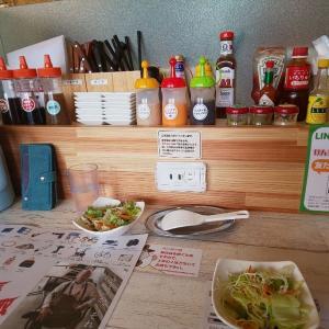 けんちゃんステーキ  本郷店
