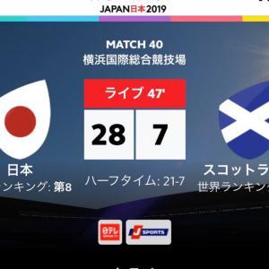 日本勝ってるやん!!