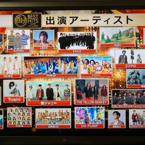 ベストヒット歌謡祭2019