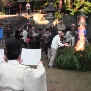 新日吉神宮火焚祭