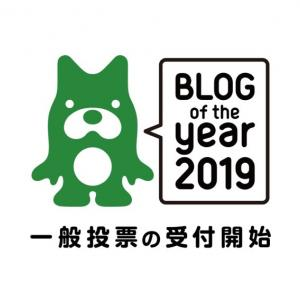 BLOG of the year 2019