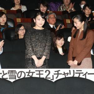 アナ雪2チャリティー上映会