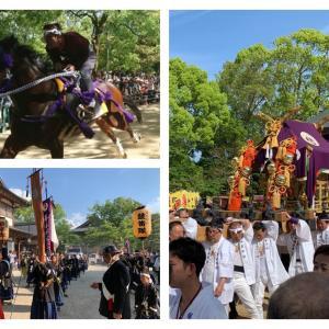 藤森祭中止情報