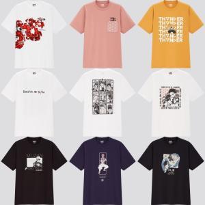 ユニクロ鬼滅の刃Tシャツ