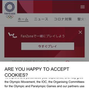 東京オリンピックHP乗っ取られてる?