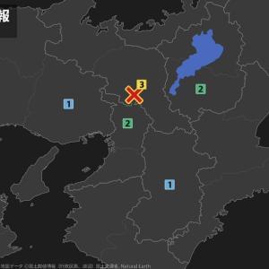 京都南部震度3