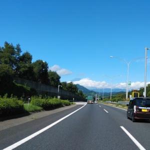 富士山は先っぽだけ