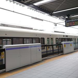 京都鉄道博物館へ
