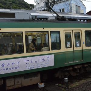 日本三大弁財天・江島神社と島にあるあの場所に行った時のこと
