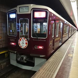 1日でまわる阪急電車×すみっコぐらし第2弾&リサとガスパールのスタンプラリー  その1